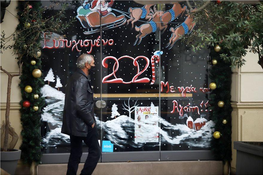 Κορωνοϊός - Χριστούγεννα: Χειρόφρενο στο λιανεμπόριο από τους ειδικούς – Προς νέα παράταση του lockdown - PineiosNews