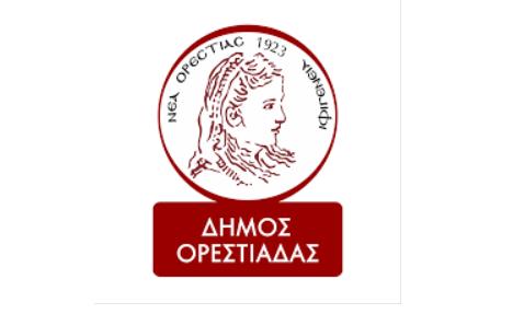 Το Δίκτυο Αυτοδιοικητικών τάσσεται στο πλευρό των 29 Κοινοταρχών του Δήμου Ορεστιάδας